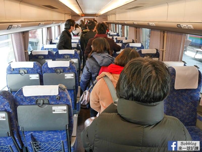 Amanohashidate-transport-14