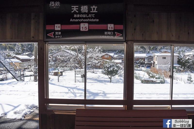 Amanohashidate-transport-20