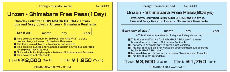 長崎島原鐵路交通-島原鐵道、雲仙島原周遊券、搭車方式