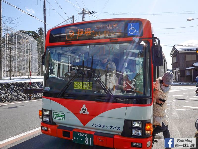 Ine-cho-transport-11