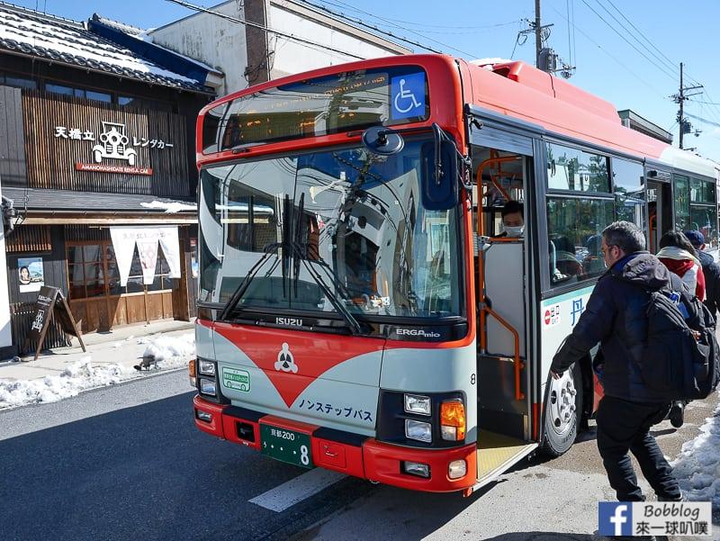 Ine-cho-transport-3