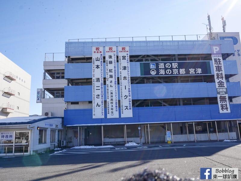 Miyazu-station-14