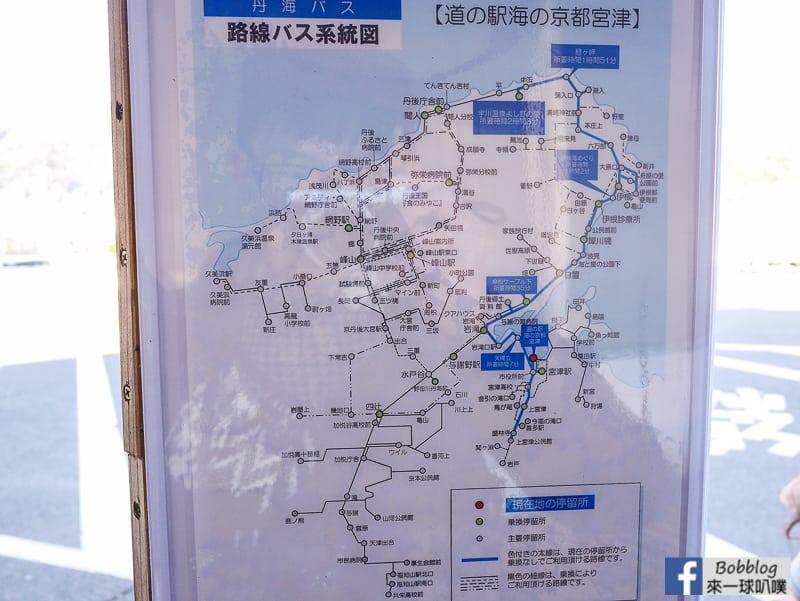 Miyazu-station-15