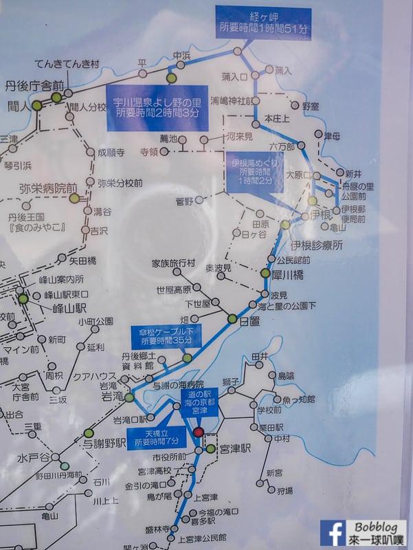 Miyazu-station-16
