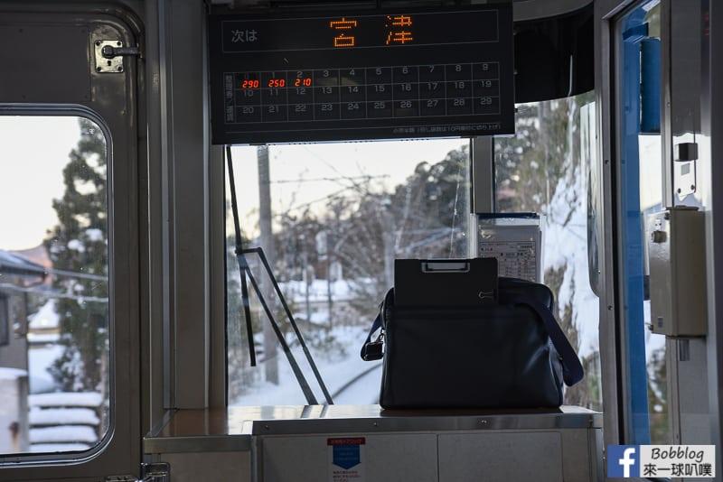 Miyazu-station-2