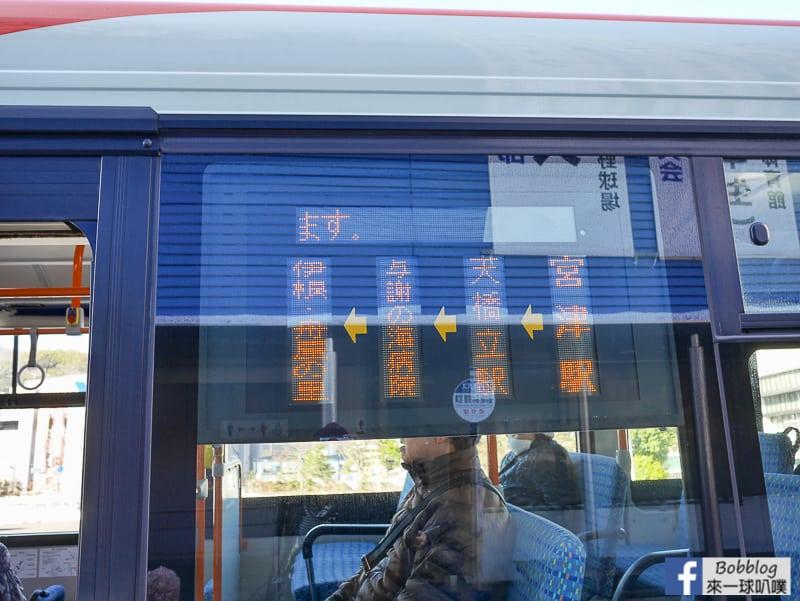 Miyazu-station-22