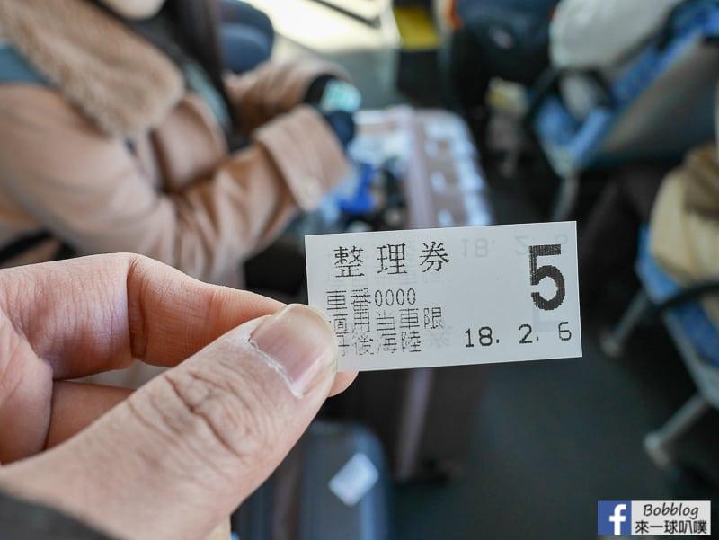 Miyazu-station-25