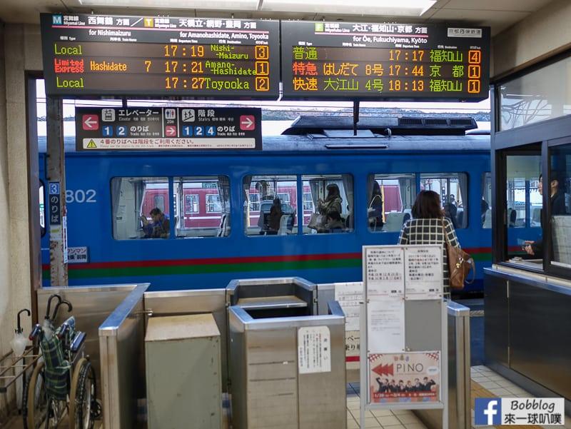 Miyazu-station-4