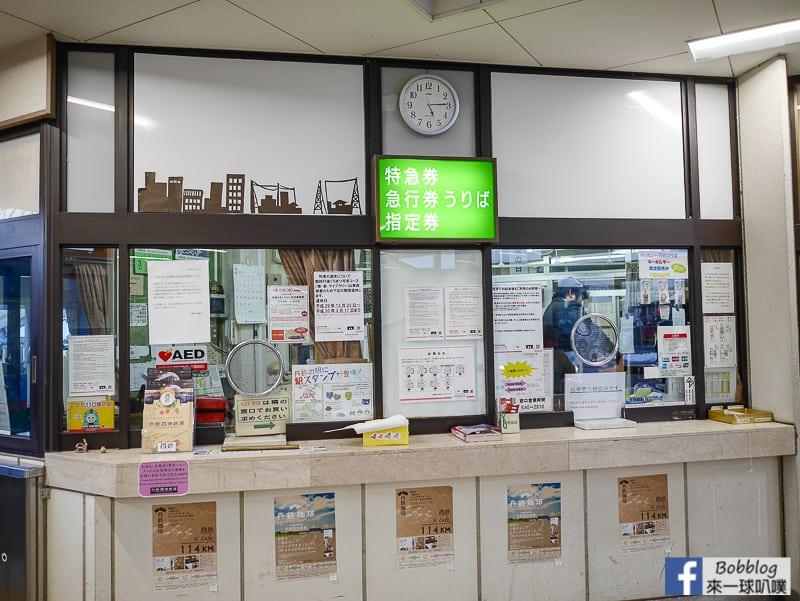 Miyazu-station-5