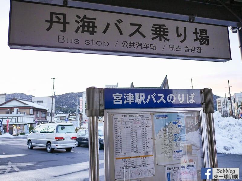 Miyazu-station-9