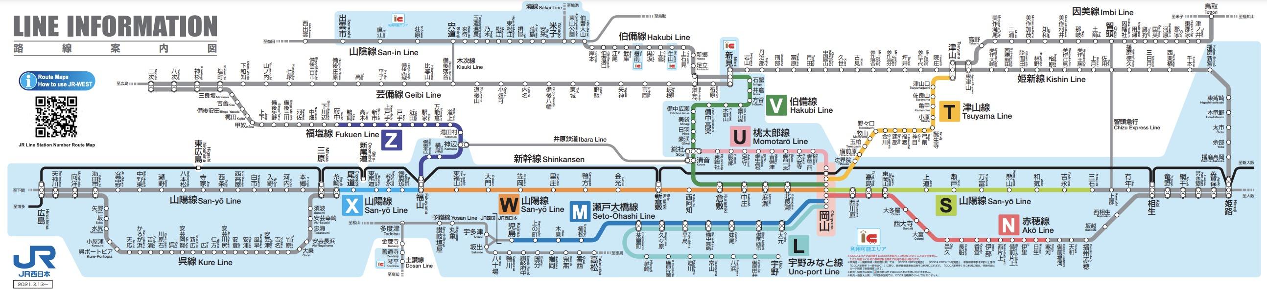 日本岡山車站設施、岡山路面電車巴士搭車處、岡山車站寄物