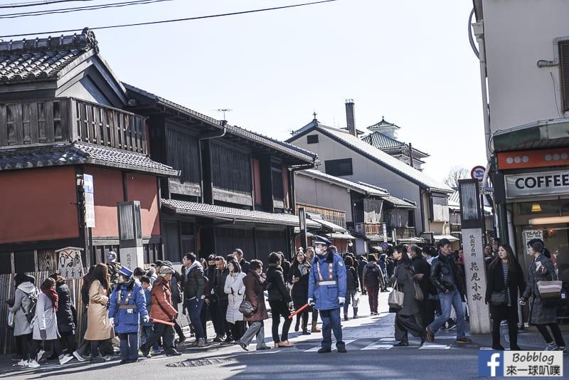 延伸閱讀:[京都祇園景點]花見小路(日式老街,鰻魚飯美食,藝伎回憶錄取景)