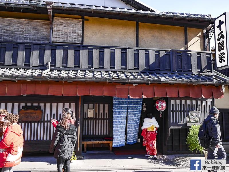 Hanamikoji-Street-32