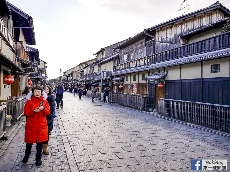 Hanamikoji-Street-62
