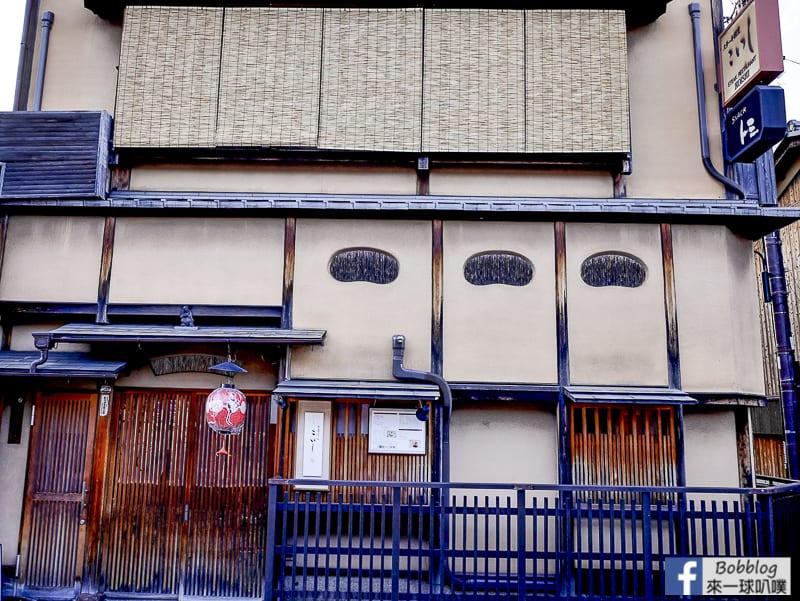 Hanamikoji-Street-63