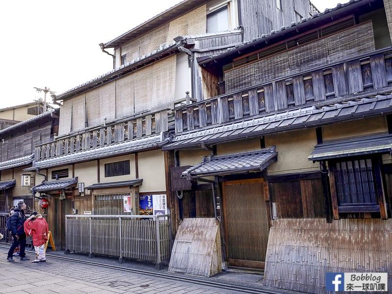Hanamikoji-Street-65