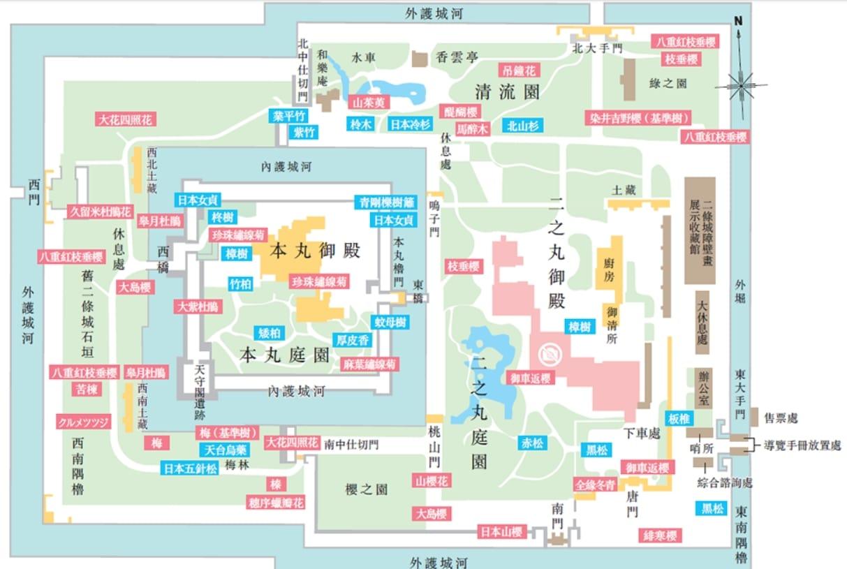 京都景點|二條城(世界文化遺產,熱門賞櫻賞楓景點)