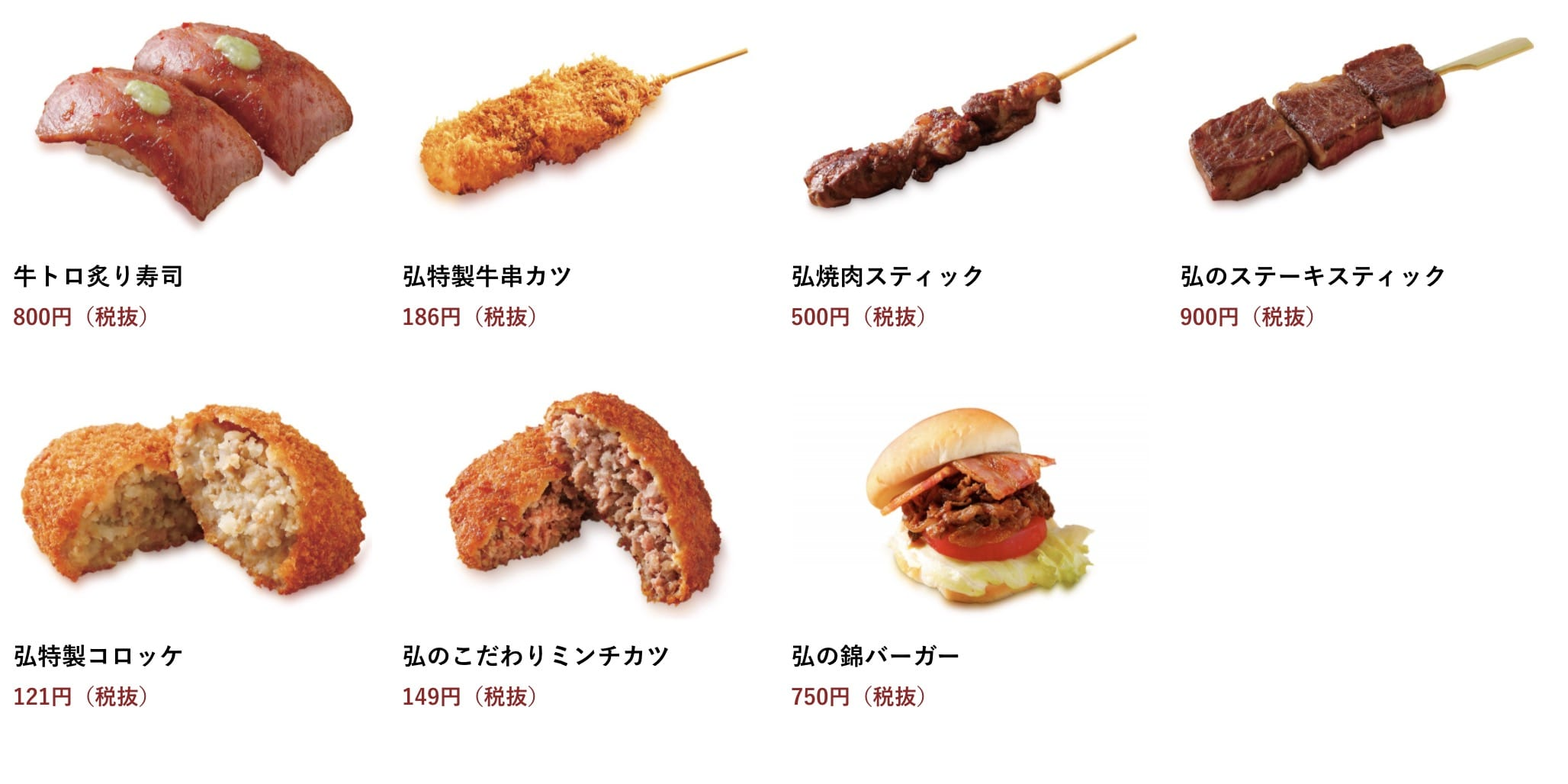 京都錦市場美食|京のお肉処・弘(炸牛肉可樂餅,烤牛肉)