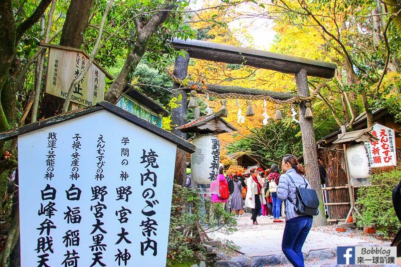 網站近期文章:京都嵐山野宮神社(祈求締結良緣及學業進步)