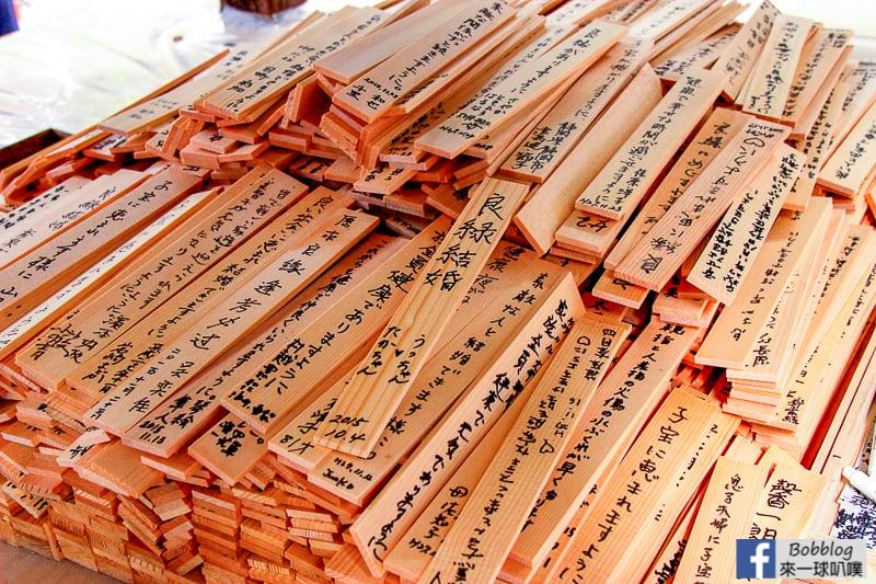 Arashiyama-Bamboo-Forest_-19
