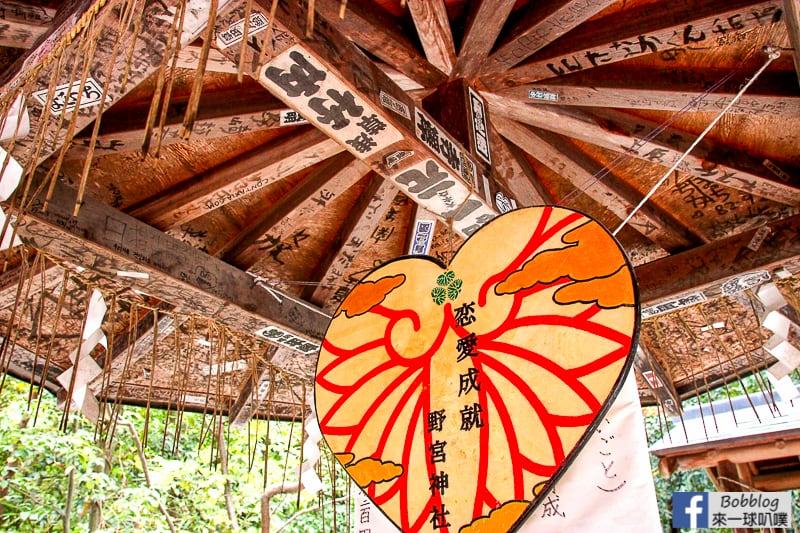 Arashiyama-Bamboo-Forest_-20