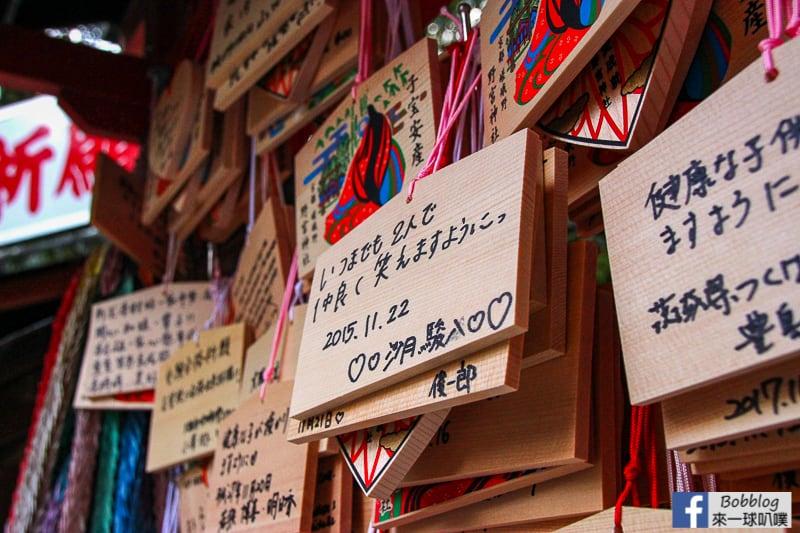 Arashiyama-Bamboo-Forest_-22