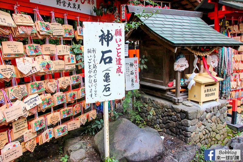 Arashiyama-Bamboo-Forest_-23