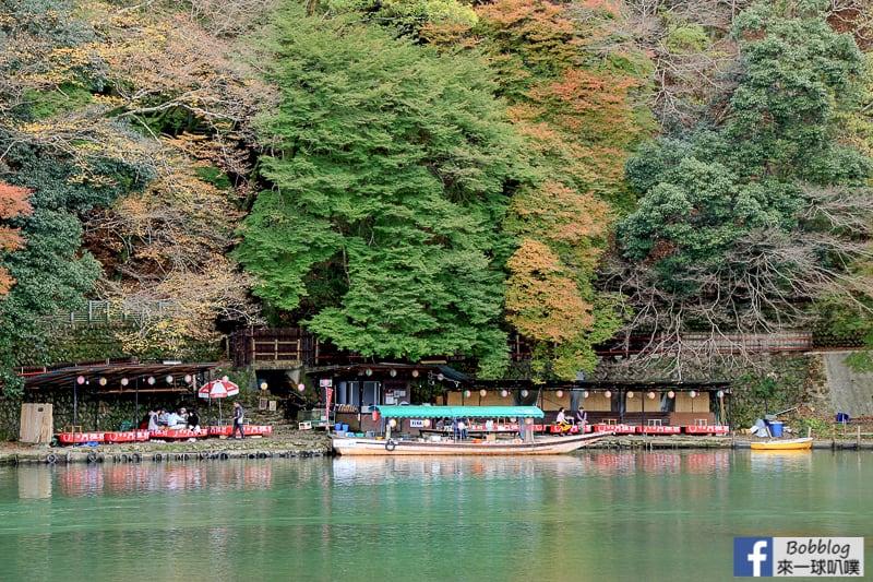 Arashiyama-park-11
