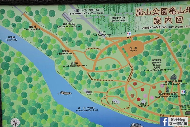Arashiyama-park-13