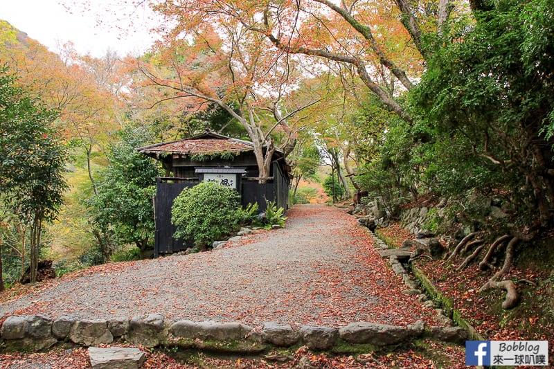 Arashiyama-park-16