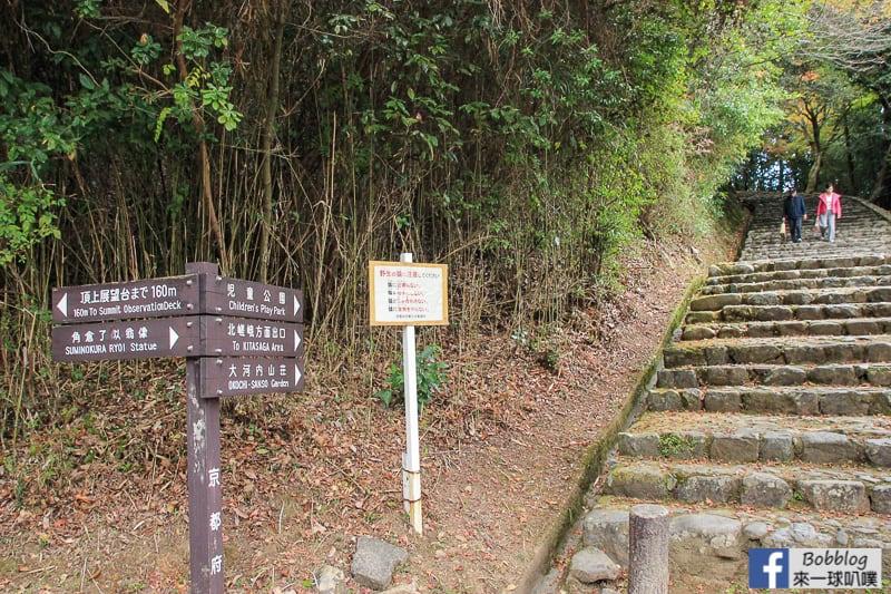Arashiyama-park-18