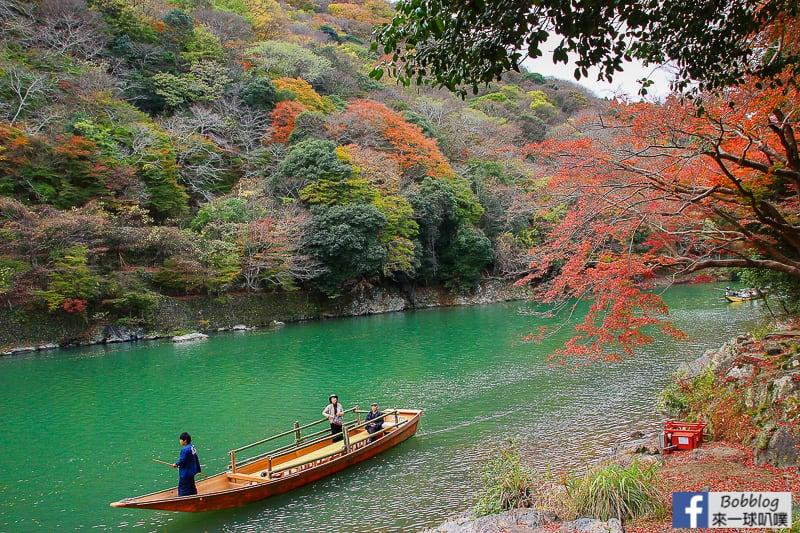 Arashiyama-park-27