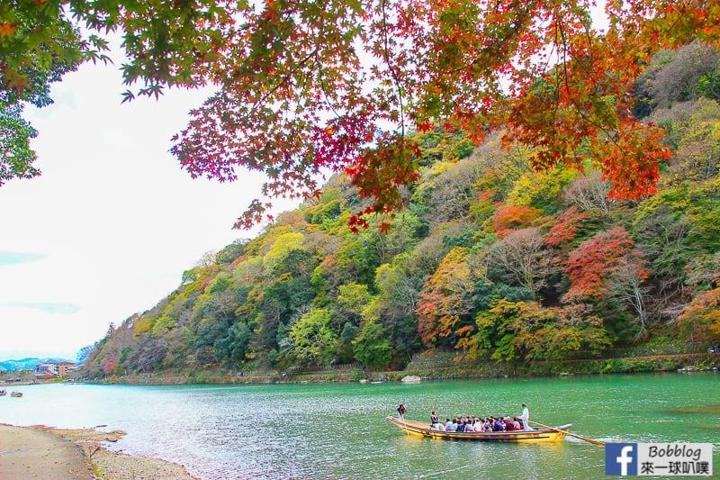Arashiyama-park-28
