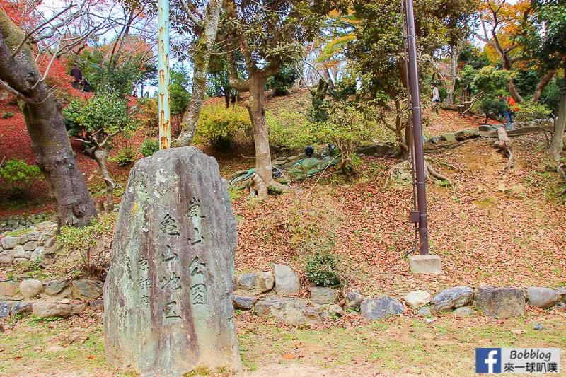 Arashiyama-park-29