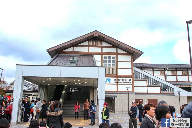 Arashiyama-park-4