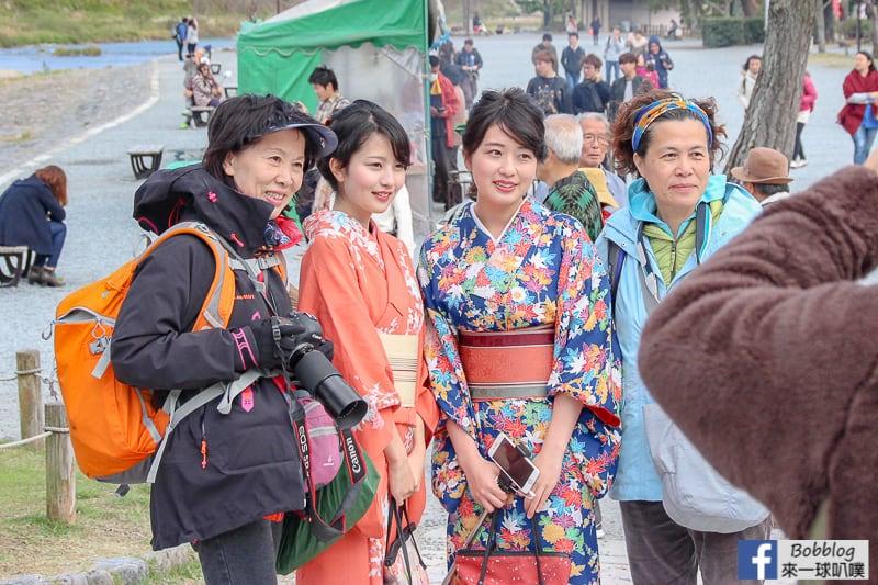 Arashiyama-park-42
