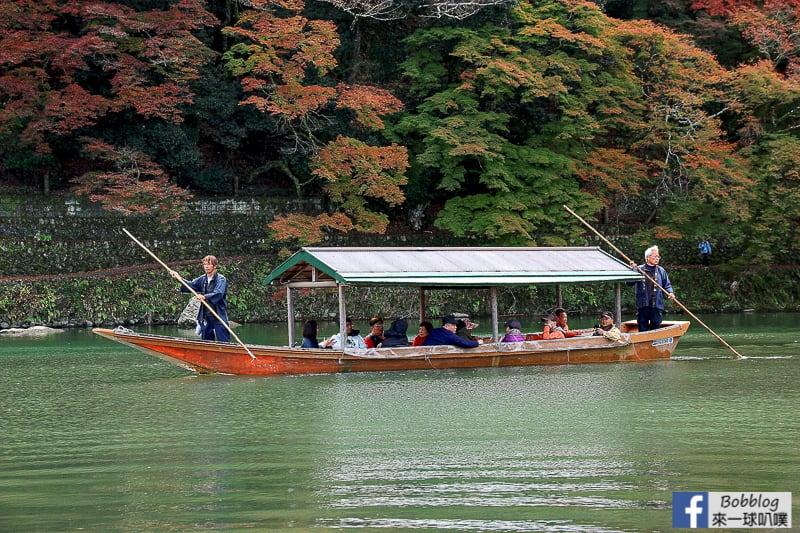 Arashiyama-park-9