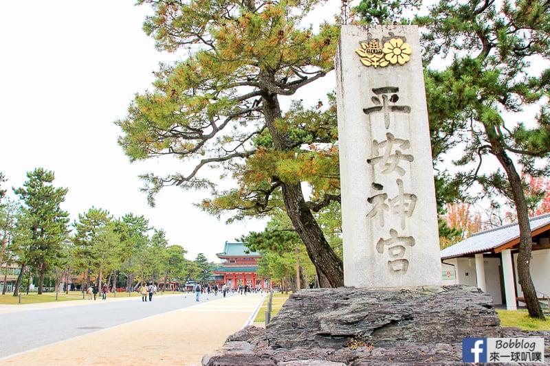 HeianJingu-shrine-2