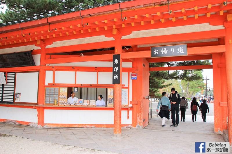 HeianJingu-shrine-5
