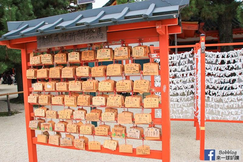 HeianJingu-shrine-7