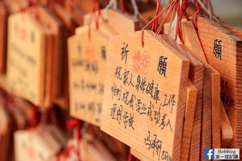 HeianJingu-shrine-8