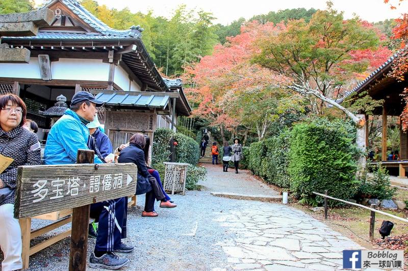 Jojakko-ji-Temple-19