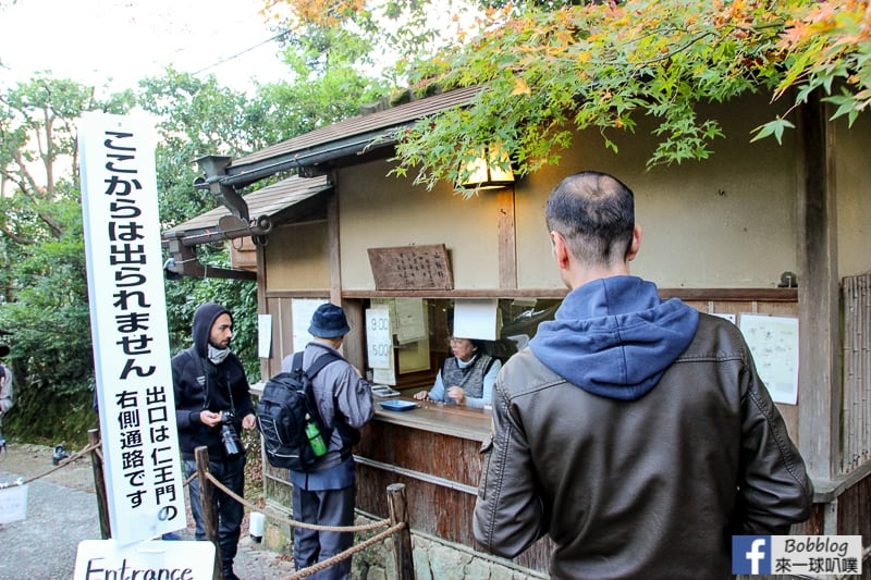 Jojakko-ji-Temple-2