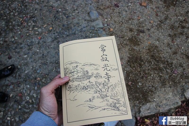 Jojakko-ji-Temple-3