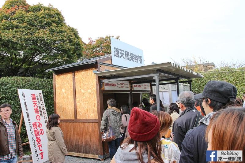 Tofukuji-Temple-6