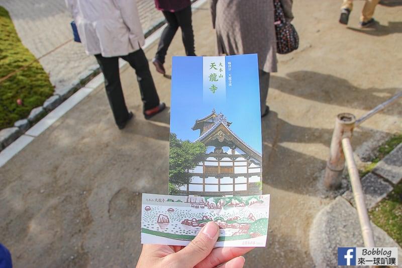 tenryuji-temple-11