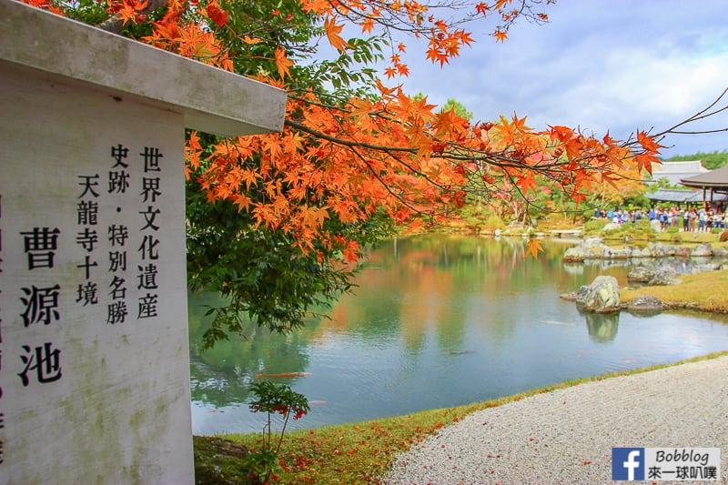 tenryuji-temple-17