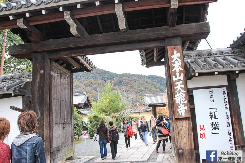 tenryuji-temple-33
