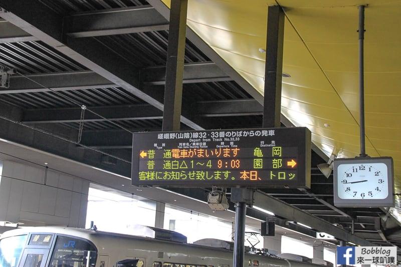 Hozukyo-station-maple-3