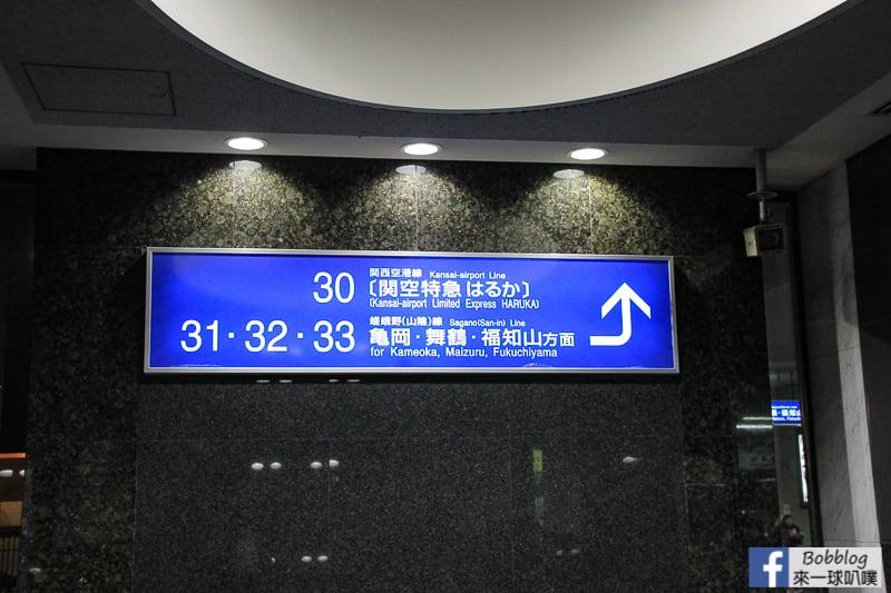 Hozukyo-station-maple